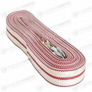 Трос буксировочный АлСиб, строп лента, крюки, нагрузка до 5т, длина 12м