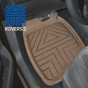 Коврики универсальные CARFORT ROVERS 2 для переднего и заднего ряда, бежевый цвет, ванночка, 4шт