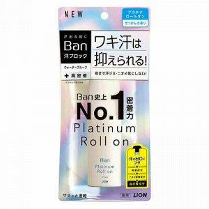 """Дезодорант-антиперспирант роликовый ионный блокирующий потоотделение """"BAN Platinum"""" (устойчивый к трению, аромат мыла) 40 мл / 24"""