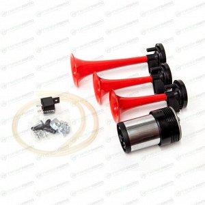 Сигнал звуковой Cicada, малый 3-рожковый, красный, 24В, частота 510Гц/410Гц, громкость 120дБ, длина 156/164/208мм