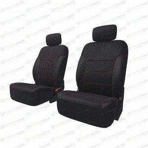 Чехлы CARFORT NEOCLASSIC для передних сидений, ткань, черный цвет, 10 предметов