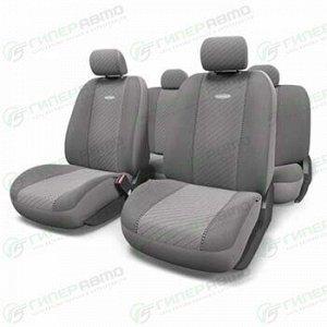 Чехлы AUTOPROFI GOBELEN для передних и задних сидений, жаккард, серый цвет, линейный узор, 11 предметов