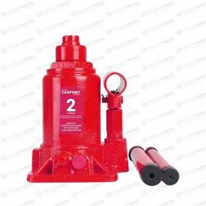 Домкрат гидравлический бутылочный Carfort, 2000кг, подъем 161-387мм, двойной шток, сумка