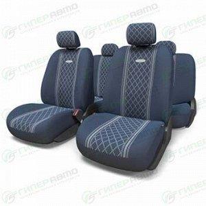 Чехлы AUTOPROFI GOBELEN для передних и задних сидений, жаккард, синий цвет, 11 предметов
