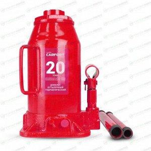 Домкрат гидравлический бутылочный Carfort, 20000кг, подъем 250-490мм, сумка