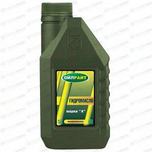 Масло гидравлическое OilRight минеральное, 1л