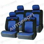 Чехлы AUTOPROFI EXTREME для передних и задних сидений, ткань, черный/синий цвет, 8 предметов