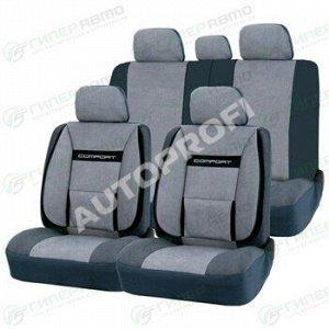 Чехлы AUTOPROFI COMFORT для передних и задних сидений, велюр, серый цвет, 11 предметов
