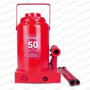 Домкрат гидравлический бутылочный Carfort, 50000кг, подъем 285-465мм, сумка