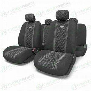 Чехлы AUTOPROFI GOBELEN для передних и задних сидений, жаккард, серый цвет, узор «ромб», 11 предметов