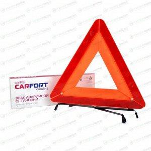 Знак аварийной остановки Carfort, ГОСТ, на ножках