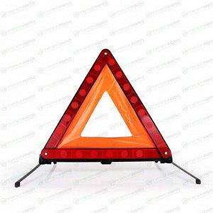 Знак аварийной остановки Carfort, ГОСТ, на ножках, в пластиковом боксе