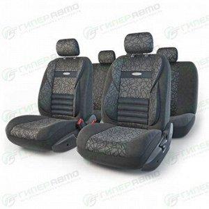 Чехлы AUTOPROFI COMFORT COMBO для передних и задних сидений, велюр, расцветка «антрацит», 11 предметов