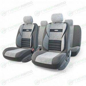 Чехлы AUTOPROFI COMFORT COMBO для передних и задних сидений, велюр, серый цвет, 11 предметов