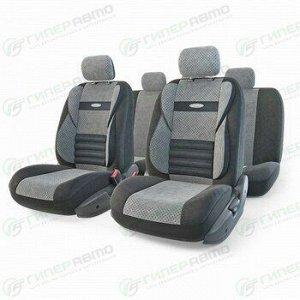 Чехлы AUTOPROFI COMFORT COMBO для передних и задних сидений, велюр, черный/серый цвет, 11 предметов