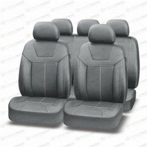 Чехлы AUTOPREMIER Platinum Imperia для передних и задних сидений, экокожа, серый цвет, 11 предметов