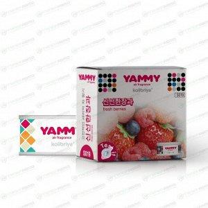 Ароматизатор на торпедо Yammy Fresh Berries (Свежие ягоды), меловой, баночка, арт. S019