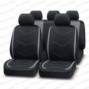 Чехлы AUTOPREMIER Impulse для передних и задних сидений, полиэстер, черный/серый цвет, 9 предметов