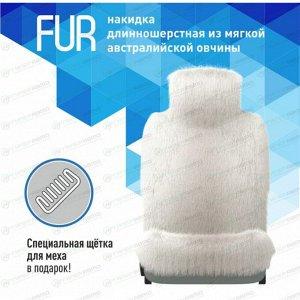 Чехол-накидка CARFORT FUR для передних и задних сидений, овчина, белый цвет, 1шт