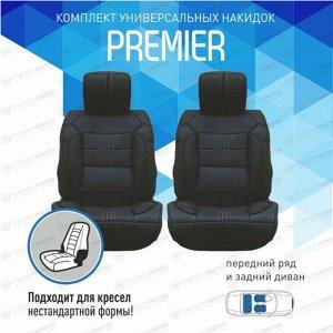 Чехлы-накидки CARFORT PREMIER для передних и задних сидений, экокожа, черный цвет, 4 предмета
