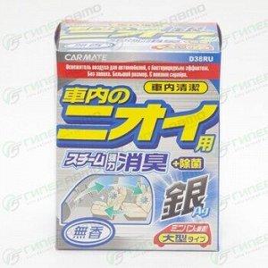 Очиститель-нейтрализатор запаха кондиционера Carmate Steam Deo Airconditioner AG, с ионами серебра, дымовая шашка 40мл, арт. D38RU