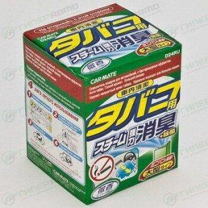 Очиститель-нейтрализатор запаха кондиционера Carmate Steam Deo Airconditionar Cigarette Антитабак, дымовая шашка 40мл, арт. D24RU