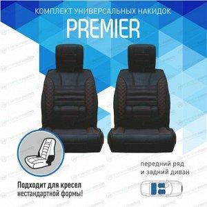 Чехлы-накидки CARFORT PREMIER для передних и задних сидений, экокожа, черный/красный цвет, 4 предмета