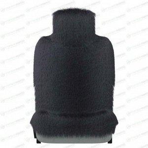 Чехол-накидка CARFORT FUR для передних и задних сидений, овчина, серый цвет, 1шт