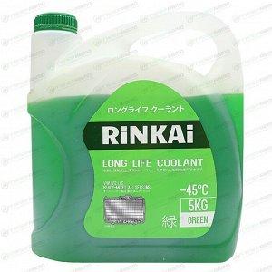 Антифриз Rinkai Long Life Coolant G12, зеленый, -45°C, 5кг