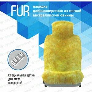 Чехол-накидка CARFORT FUR для передних и задних сидений, овчина, оранжевый цвет, 1шт