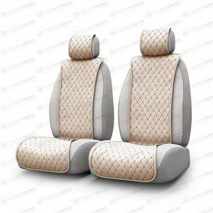 Чехлы-накидки CARFORT SHAMMY для передних сидений, узкие, велюр, бежевый цвет, комплект 2шт