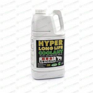 Антифриз Seiken Bear Hyper LLC, зеленый, -37°C, 2л, арт. HC002GP50