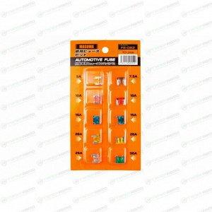 Предохранитель автомобильный Masuma, флажковый, мини (LOW PROFILE MINI FL), 7,5/10/15/20/25/30А, 32В, комплект 10 шт, арт. FS-062