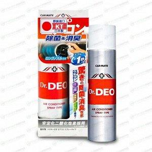Очиститель-нейтрализатор запаха кондиционера DR.DEO CarMate Air Conditioner Spray Type, аэрозоль 90мл, арт. D172