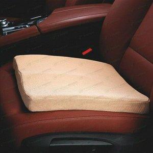Подушка водителя CARFORT с памятью формы ортопедическая 400x400x50мм, бежевая, арт. TP-0103