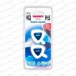 Ароматизатор в дефлектор Yammy Marine Squash (Морская свежесть), жидкий, клипса, арт. F016
