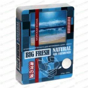 Ароматизатор под сиденье FKVJP Big Fresh Морская волна, гелевый, плоский футляр 200мл, арт. AR-BF107