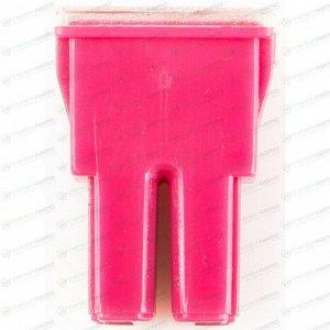 Предохранитель автомобильный Masuma, кассетный, мама (PAL FJ11), розовый, 30А, 32В, комплект 12 шт, арт. FS-013 (стоимость за упаковку 12 шт)