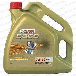 Масло моторное Castrol Edge Titanium FST 0w30 синтетическое, SL/CF, ACEA A3/B3/B4, универсальное, 4л, арт. 157E6B
