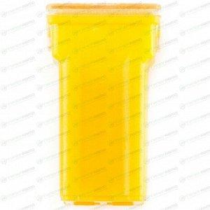 Предохранитель автомобильный Masuma, кассетный, мама (PAL MINI FJ10), жёлтый, 60А, 32В, комплект 20 шт, арт. FS-027 (стоимость за упаковку 20 шт)