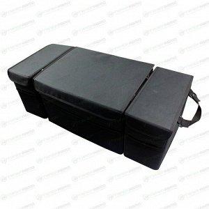 Органайзер CARFORT CUBE в багажник, размер 740 x 320 x 260мм