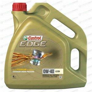 Масло моторное Castrol Edge Titanium FST 0w40 синтетическое, SN/CF, ACEA A3/B4, универсальное, 4л