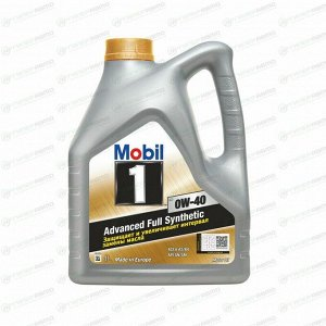 Масло моторное Mobil 1 Advanced 0w40 синтетическое, SJ/SL/SM/SN/CF, ACEA A3/B3/B4, универсальное, 4л, арт. 153692