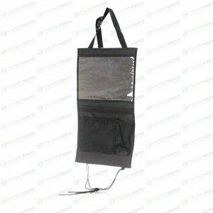 Органайзер CARFORT CUBE 15 на спинку сиденья с карманом для планшета, черный цвет, 500х300мм
