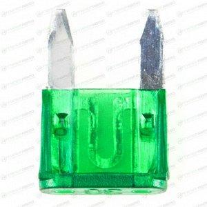 Предохранитель автомобильный Masuma, флажковый, мини (MINI S1035-1/FN), зелёный, 30А, 32В, комплект 100 шт, арт. FS-045 (стоимость за упаковку 100 шт)