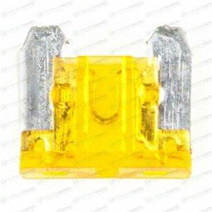 Предохранитель автомобильный Masuma, флажковый, мини (LOW PROFILE MINI FL), светло-коричневый, 5А, 32В, комплект 100 шт, арт. FS-046 (стоимость за упаковку 100 шт)