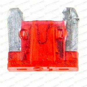 Предохранитель автомобильный Masuma, флажковый, мини (LOW PROFILE MINI FL), красный, 10А, 32В, комплект 100 шт, арт. FS-048 (стоимость за упаковку 100 шт)