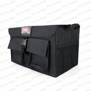 Органайзер CARFORT CUBE в багажник, размер 510 x 310 x 310мм