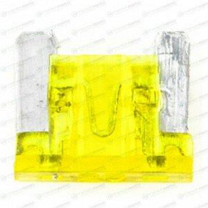 Предохранитель автомобильный Masuma, флажковый, мини (LOW PROFILE MINI FL), жёлтый, 20А, 32В, комплект 100 шт, арт. FS-050 (стоимость за упаковку 100 шт)