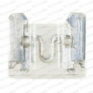 Предохранитель автомобильный Masuma, флажковый, мини (LOW PROFILE MINI FL), прозрачный, 25А, 32В, комплект 100 шт, арт. FS-051 (стоимость за упаковку 100 шт)